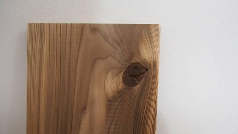 杉板 カフェ板 節
