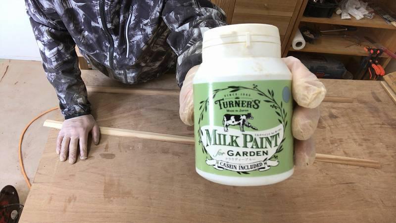ミルクペイントforガーデン