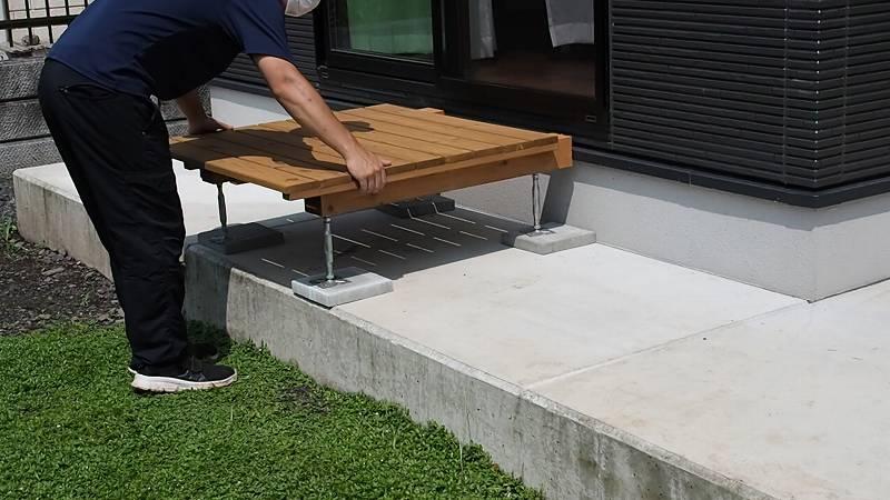 鋼製束とデッキ材を使用したウッドデッキを作る 設置