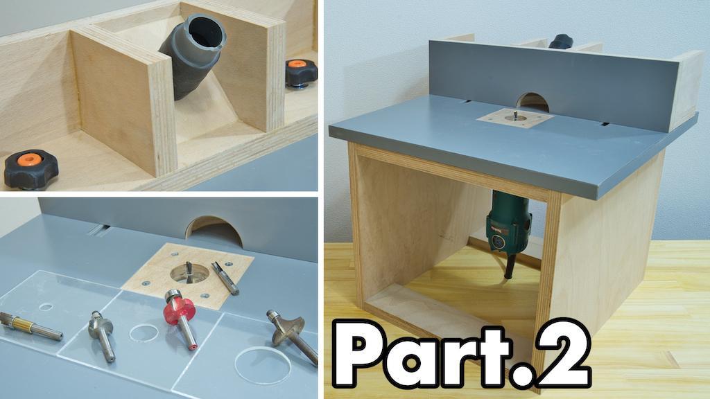集塵機能のあるガイド付きトリマーテーブルを作る【Part.2】