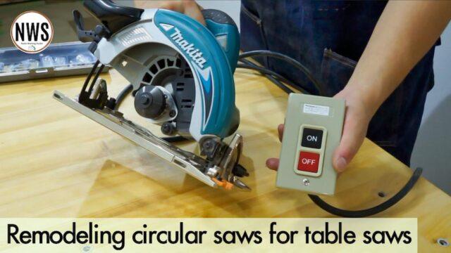 自作のテーブルソーを作る/マキタの丸ノコに押しボタンスイッチ取り付け、配線の横出し等改造編